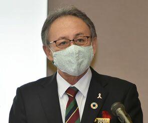 沖縄県の十大ニュースを発表した玉城デニー知事