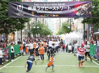 ラグビーW杯へPR、東京・銀座 「...