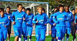 日本代表のMF遠藤をはじめ、FW宇佐美を擁するガンバ大阪は中城で始動した=中城村・吉の浦公園ごさまる陸上競技場