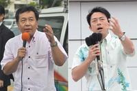沖縄県知事選:小泉進次郎氏や枝野幸男氏ら、大物議員が舌戦