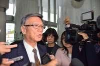 読谷米軍ヘリ不時着:翁長知事「言葉を失う」 日本政府も批判