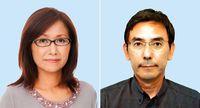 ニュース女子「検証」番組を検証する 沖縄報道 6つの論点
