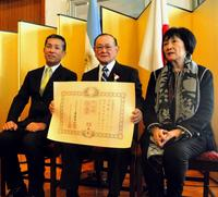 日本とアルゼンチンの友好親善活動に寄与 玉那覇オラシオさんに旭日双光章