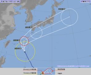 台風22号の進路予想図(気象庁HPから)