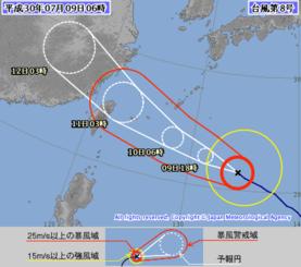 9日午前6時現在の台風8号の進路予想図(気象庁