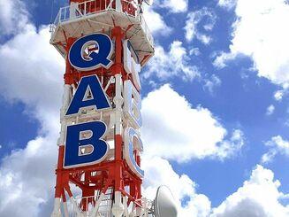 (資料写真)QAB