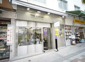 コスミックが3月に国際通りにオープンした新店舗「THE KUCHA」=那覇市松尾(提供)