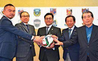 過去最多のサッカーキャンプ開催に期待する県サッカー協会の具志堅朗会長(右から2人目)ら関係者=沖縄県庁