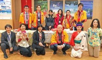 沖縄の物産や文化などを紹介した県人会のメンバーや県関係者ら=1月17日、北京の日本大使館