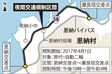 国道58号恩納、バイク夜間通行規制へ 騒音苦情で4月から一部区間