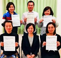増える中国人観光客の急診…医療現場の会話支援 語学教室と看護師ら研究会設立へ