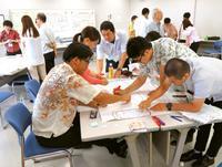 沖縄の自治体職員が発案、10年を迎えた「政策形成セミナー」 横の連携も強まる