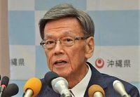 翁長知事、県議会出席へ強い意志 与党内には不安も交錯