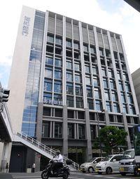 台風7号の被害復旧へ、海銀が支援融資 中小・個人事業対象