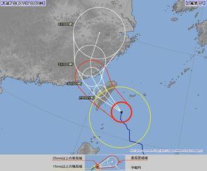 台風9号(29日9時現在、気象庁HPから)