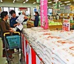 販売が始まった西表島産新米「ミルキーサマー」=石垣市新栄町「ゆらてぃく市場」