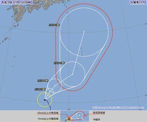 台風12号進路予想図(25日6時現在、気象庁HPから)