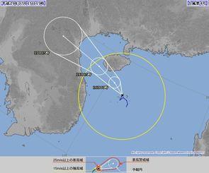 台風4号(15日15時現在、気象庁HPから)