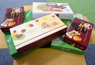 関東からカウンター参加者へ段ボールで届いた差し入れのお菓子