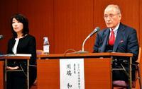 「ニュース女子」へBPO意見:委員会が高江区・出演者を独自調査 放送局の機能修復を指摘