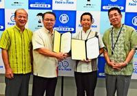 コザ信金と沖縄債権回収サービス、中小企業支援で提携