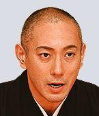 ◆海老蔵さん、来年に団十郎襲名
