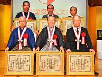 5個人・1企業を表彰 沖縄タイムス賞 県民への功績たたえる