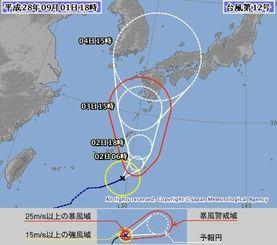 台風12号の進路予想図(気象庁HPより)