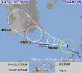 台風23号進路予想図(気象庁HPから)