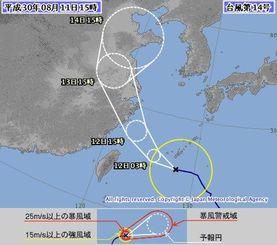 台風14号の進路予想図(気象庁HPより)