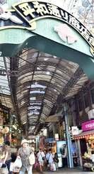 5年後撤去開始方針が確認された平和通りのアーケード=16日、那覇市牧志(金城健太撮影)