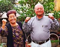 健康の源は「心に花を」 結婚74年、90歳超の當山さん夫妻