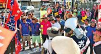 辺野古新基地反対、歩むほどに 880人が5.15行進