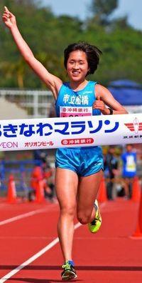 おきなわマラソン:「世界狙う」女子Vの高3・藤本彩夏