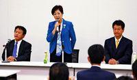 希望幹事長に大島氏/議員総会 来月にも共同代表選
