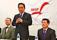 全国中小企業つなぐ/SPGFが新組織