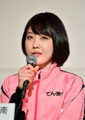 東京五輪マラソンのテスト大会を前に、記者会見する前田穂南=4日午後、札幌市