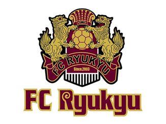 FC琉球のロゴ