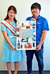 ヨロン島の観光と物産フェアへの来場を呼び掛ける与論町の里山さん(右)と町村さん=日、沖縄タイムス社