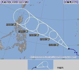 台風22号の進路予想図(気象庁HP)