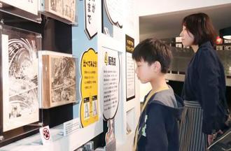 5月1日のリニューアルオープン前に、市民向けのプレオープンで展示を見る人たち=20日午後、秋田県の横手市増田まんが美術館
