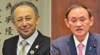 玉城デニー沖縄県知事(左)と菅義偉首相(右)