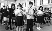 宮島小59年 別れ惜しむ/卒業生集い閉校式/宮古「学校 残したかった」