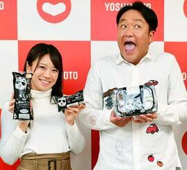 発表会に登場した福本愛菜(左)とたむらけんじ