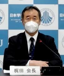総会を終えオンラインで記者会見する日本学術会議の梶田隆章会長=22日午後