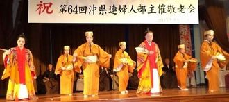 17演目が披露された沖縄県人連合会婦人部の敬老会=アルゼンチン
