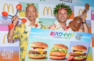 マクドナルド発表会に登場した「バイきんぐ」の小峠英二(左)と西村瑞樹=25日、東京都内
